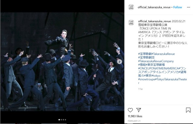 Takarazuka musical theater fans might be the nicest in the world, according to Japanese Twitter