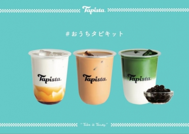 Japanese bubble tea chain starts selling at-home tapioca drink kits