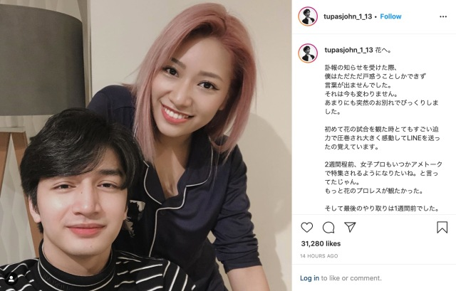 Terrace House stars condemn cyberbullying after death of housemate Hana Kimura