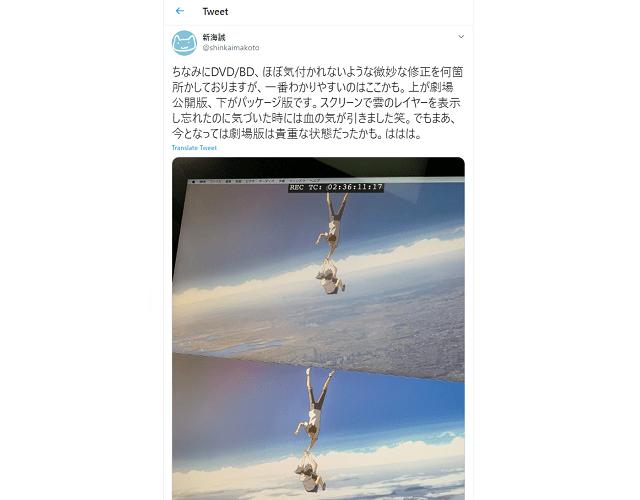"Makoto Shinkai fixes ""shocking"" visual mistake for Weathering with You's Blu-ray release"