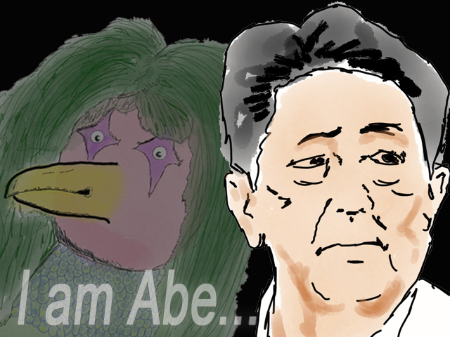 New conspiracy theory emerges that Shinzo Abe is legendary yokai Amabie