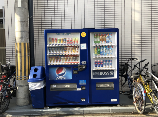 How well do you know your Japanese vending machines?【Quiz】