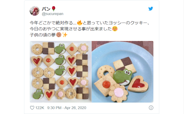 Japanese pastry chef creates delicious cookie replicas of Yoshi's Cookie【Photos】