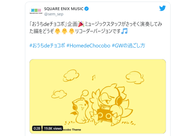 Final Fantasy fans around the world share musical creations with Home de Chocobo challenge【Video】