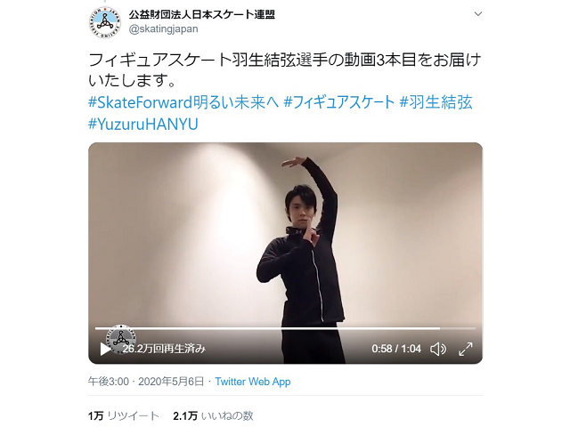 Figure skater Yuzuru Hanyu performs nine-year medley of his routines, but not on the ice【Videos】