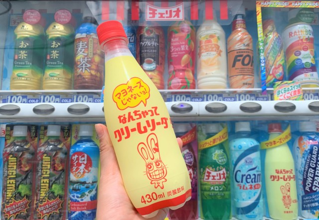 Weird Japanese vending machine find: Soda that looks like mayonnaise