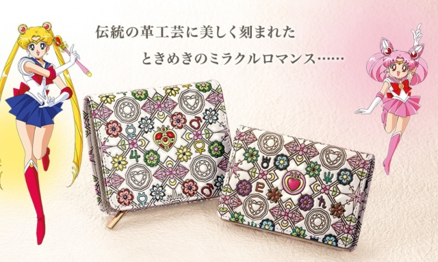 In the name of my savings, I'll punish you! Become a Sailor Scout with these Sailor Moon purses!