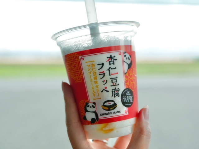 Frozen annin tofu/almond tofu drinks appear at Japanese convenience stores【Taste Test】