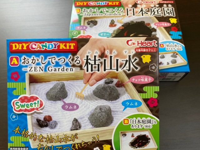 We attempt to achieve a Zen mindset by making candy rock gardens