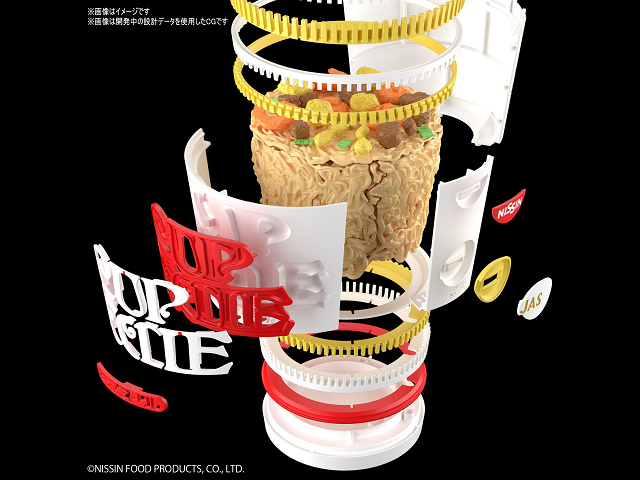 Don't eat these Cup Noodles…because they're actually a super-realistic full-scale model【Photos】