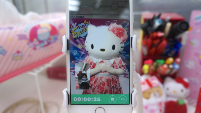 Hello Kitty doesn't have a mouth, so how does she video chat with fans? We find out!