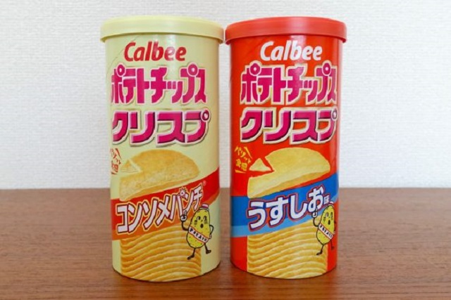 Leading Japanese snack maker to continue teleworking, stop transferring people from own families