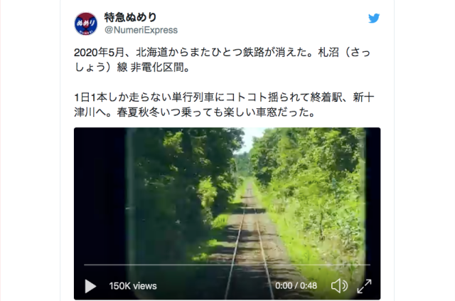 89-year-old train line in rural Hokkaido shuts down, but lives on through touching video tribute