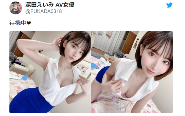 "Japanese adult film star pumped for info on surprising topics after offer to tell fans ""anything"""