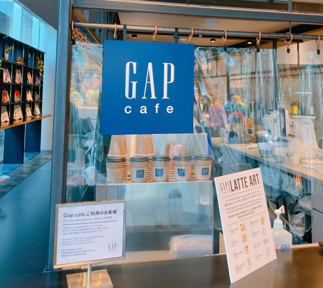 How does the GAP store taste? We send Mr. Sato to the world's first GAP cafe to find out