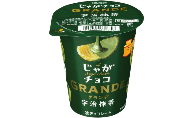 Add a dash of Kyoto culture to your daily snack with Uji Matcha chocolate-covered potato chips