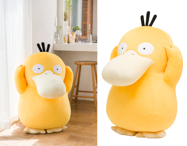 Don't panic! You can now get a gigantic life-size Psyduck plushie at the Pokémon Center