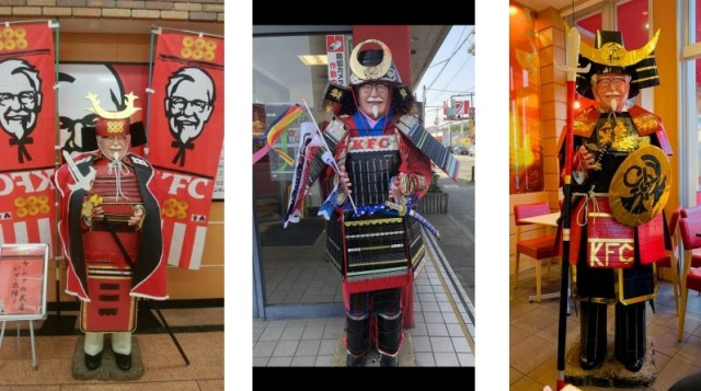 "A roundup of some of this year's best ""Samurai Sanders"": KFC's mascot in samurai armor【Photos】"