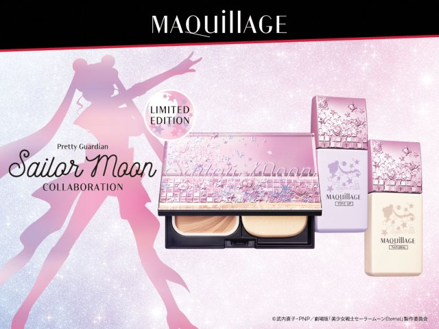 Sailor Moon and Shiseido team up for beautiful, sparkly Sailor Moon makeup packaging