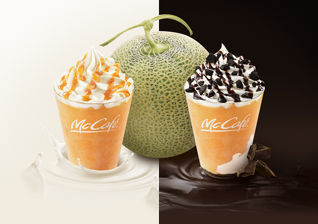 McDonald's Japan's Hokkaido Melon dessert drinks – the latest sign of life getting back to normal