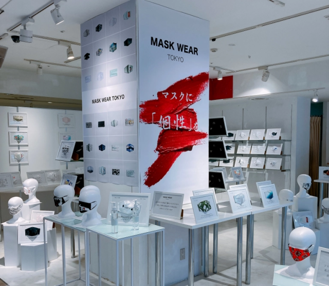 High-price face mask boutiques open in Tokyo, where masks are fashion statement, not political