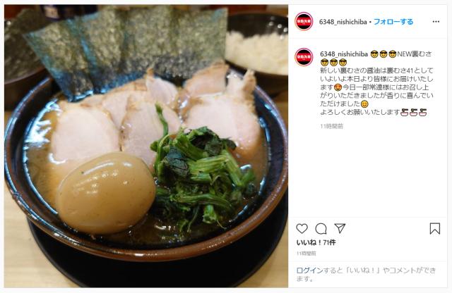 Ramen restaurant in Japan offers lifetime free ramen plan for a hefty price