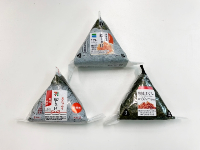 In celebration of Onigiri Day, we compare rice balls from three different convenience stores
