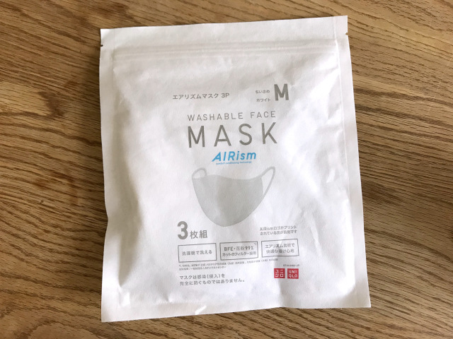 Do the new Uniqlo summer face masks really deserve bad reviews?
