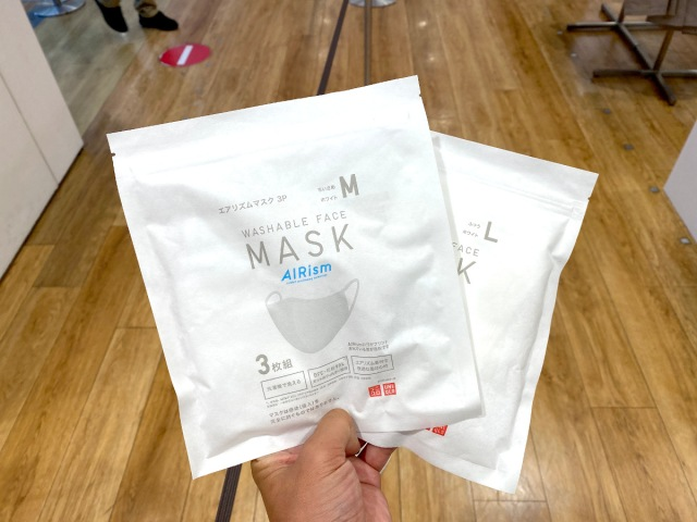 Customers race to Uniqlo for new summer face masks, but are they really worth the hype?