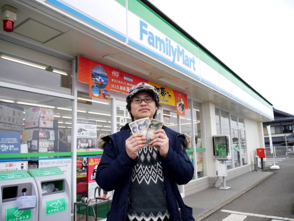 Seiji gets his first royalty payment for his music from JASRAC