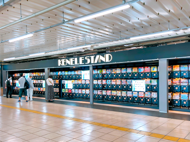 Gacha capsule toy paradise for adults appears at Akihabara Station