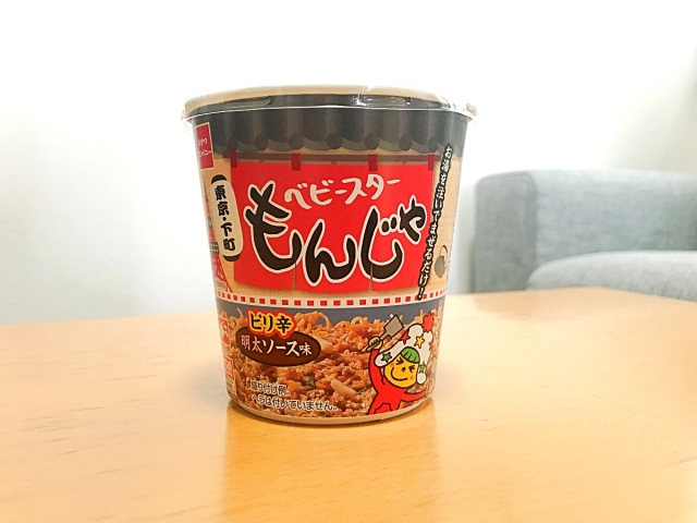 Monjayaki in a cup is the new instant ramen everyone's talking about right now【Taste Test】