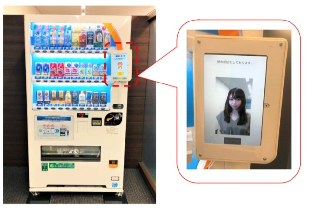 Japanese vending machines will now let your buy things using your face