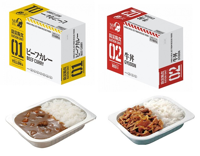 Official Evangelion emergency rations, with curry and beef bowls, are now on sale【Photos】