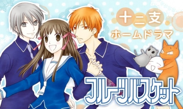 Fruits Basket and Ouran Host Club, two of the best reverse harem manga, going free-to-read online