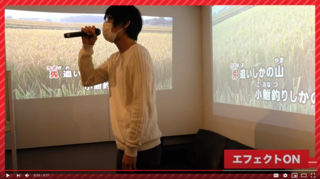 "Japanese karaoke now offers ""Mask Effect"" for people with face masks【Video】"