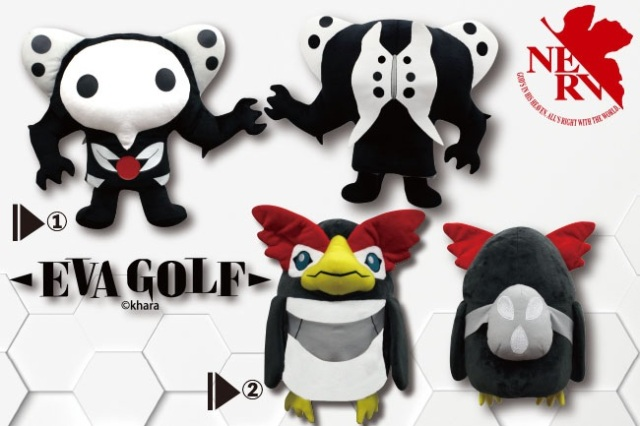 Neon Genesis Evang-olfian? Adorable Angel and Pen Pen plushies are here to keep clubs safe