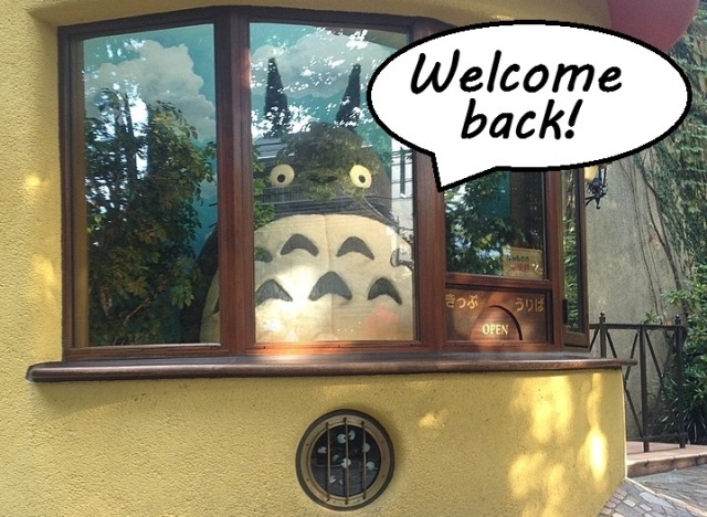 Tokyo's Ghibli museum to reopen this month, but only for one group of people