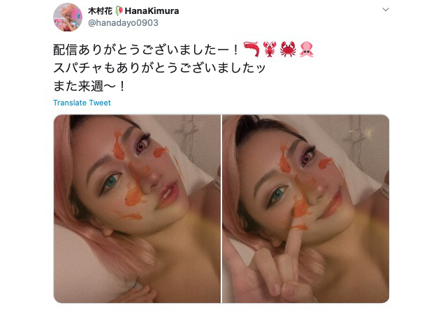 Hana Kimura's mother requests evidence of hate tweets cyberbullying her daughter after her death