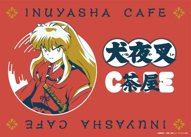 Three Inuyasha cafes opening in Japan to celebrate sequel series to Rumiko Takahashi hit