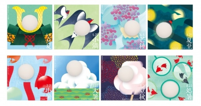 Make your Japanese snacks even more Instagrammable with these mochi ice cream backgrounds