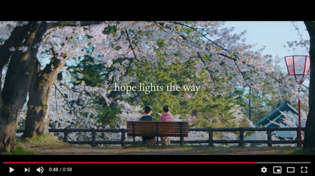 """Japan's National Tourism Organization posts achingly gorgeous promo video: """"hope lights the way"""""""