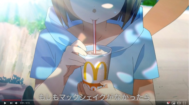 McDonald's Japan runs new anime ad for milkshakes, some viewers see lolicon mag cover instead
