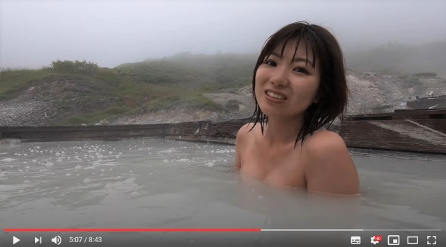 Japanese hot spring YouTuber finds her niche showing off out-of-the-way local onsen【Videos】