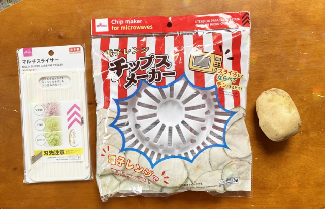Cheap paradise: Daiso's microwave potato chip maker is healthy, easy, and delicious【Taste test】