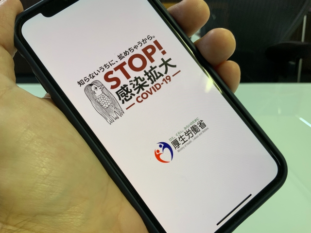 Only three COVID-19 infected people registered on Japan's contact tracing app after a month
