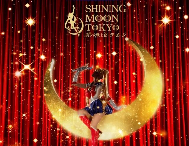 Moon Prism Power ineffective against coronavirus as Tokyo permanent Sailor Moon restaurant closes