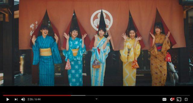 2020 Miss Yukata Japan beauties in traditional Japanese garb debut at Ikaho Onsen 【Video】