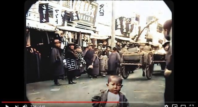 Views of Tokyo, Japan in 1913-1915