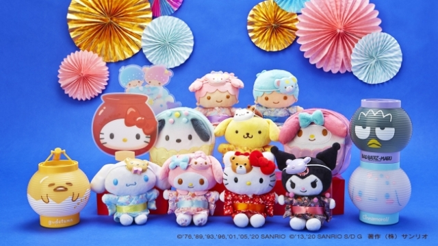 Sanrio's matsuri festival-themed toys and plushes will give you Japanese summer vibes at home